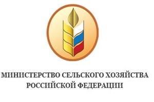 Минсельхоз России: принято решение по вопросу допуска к использованию селекционных достижений в животноводстве