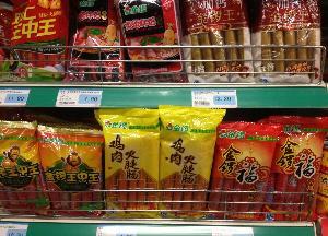 Россельхознадзор выявил геном АЧС в сосисках, завезенных из Китая