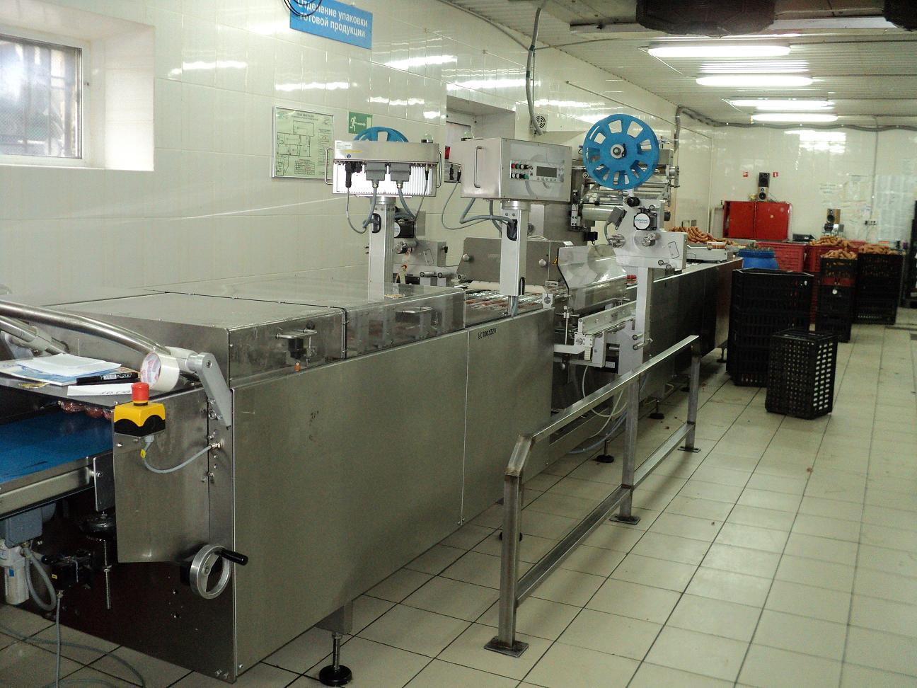 Упаковочная линия VARIOVAC PRIMUS