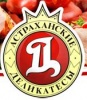 Астраханский мясокомбинат
