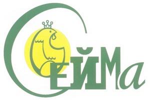 «Сеймовская птицефабрика» в Нижегородской области увеличила чистую прибыль на 40%