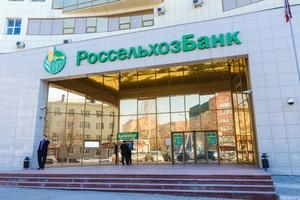 """""""Россельхозбанк"""" увеличил кредитование АПК на 41%"""