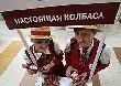 """""""Немецкое лакомство принимают за оружие террористов"""""""