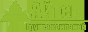 ООО «Айтен Групп»