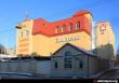Кронштадтский мясоперерабатывающий завод выставлен на продажу