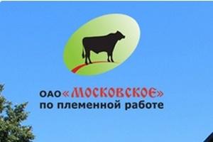 Министр сельского хозяйства Московской области посетил крупнейшее российское предприятие в сфере племенного животноводства