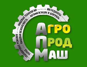 26-я международная выставка «Оборудование, технологии, сырье и ингредиенты для пищевой и перерабатывающей промышленности» 4–8 октября 2021