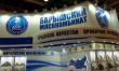 Руководство Барышского мясокомбината подозревается в сокрытии 156 млн рублей налогов