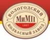 МиМП, Вологодский колбасный завод