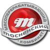 Тосненский МПК