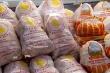 На рынках Ашхабада появились бутафорская курятина