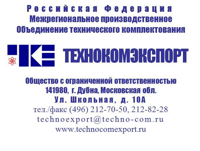 """Комбикорма для свиней и КРС """"Запрудненский завод комбикормо"""""""