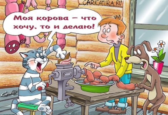 фото анекдоты приколы шутки сети Пушкинский