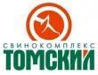 Томский агрохолдинг полностью обновит свинокомплекс в 2014 г