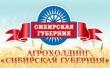 """""""Сибирская губерния"""" отозвала иск о собственном банкротстве"""