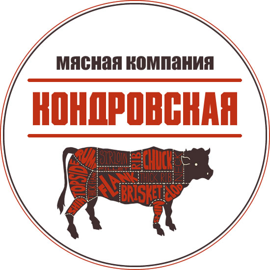 ООО Кондровская Мясная Компания
