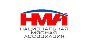 Россия в 2019 году увеличит производство мяса на 2-2,5% — прогноз НМА