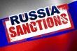 Ритейлеры заинтересованы в отмене санкций против Турции