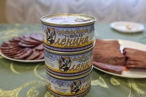 ОАО «Мясопродукты» увеличили закупочные цены на оленину на 18,5%