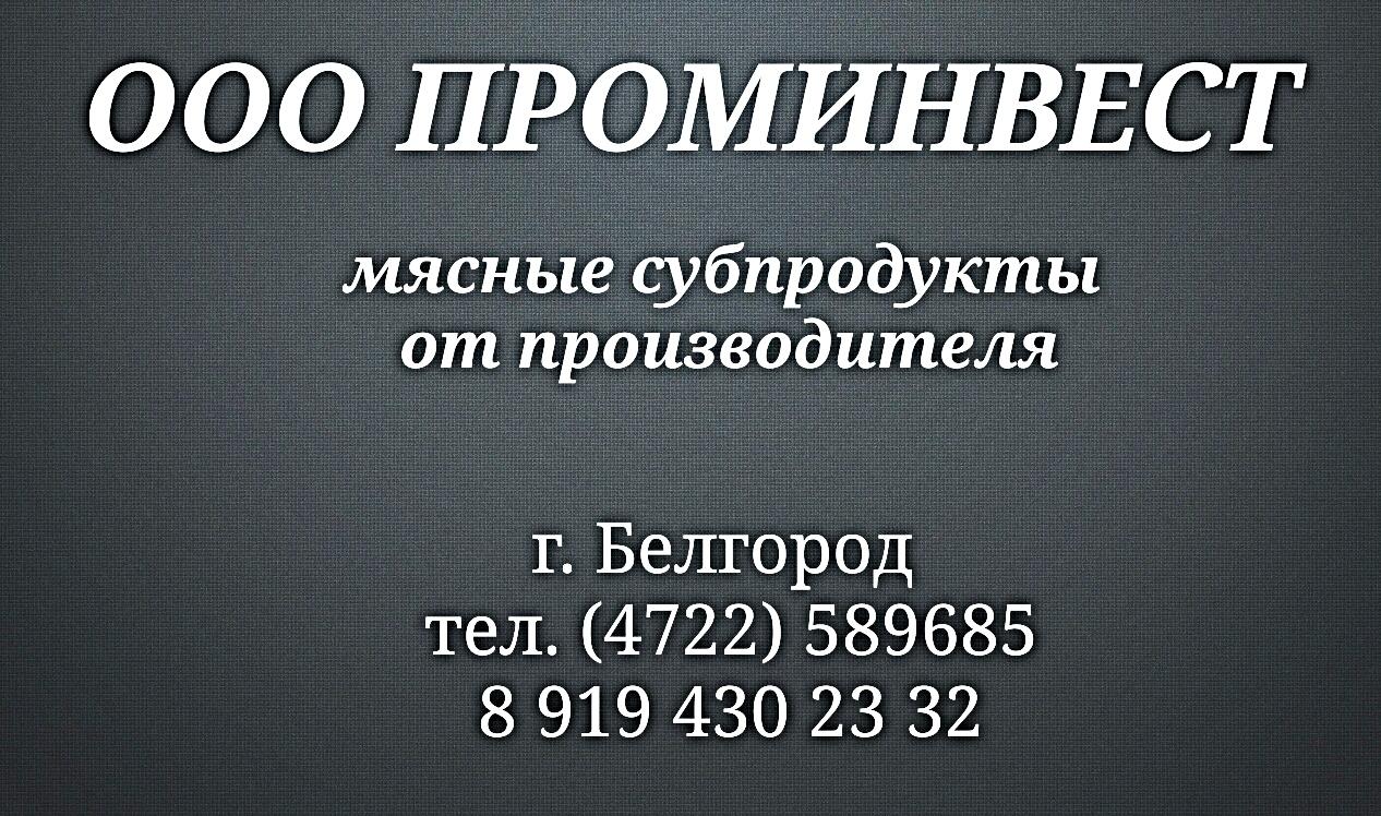 ООО Проминвест