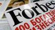 В список самых богатых людей России по версии Forbes вошли пять представителей сектора АПК