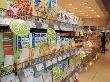 Российский производитель делает ставку на экопродукты