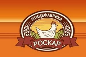 ВТБ установил птицефабрике «Роскар» кредитный лимит на 1 млрд рублей