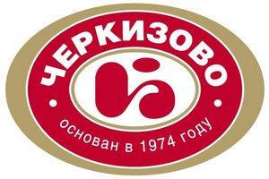 «Ульяновский» филиал Черкизовского мясоперерабатывающего завода отметил полувековой юбилей