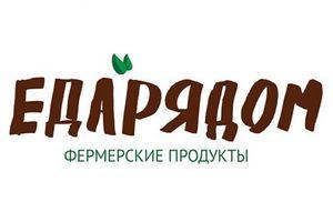 Барнаульский проект «Еда рядом» вошел в ТОП-10 западозаместителей по версии Forbes