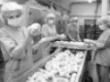 «Русгрэйн» приобретает птицекомплекс «Агросоюза»