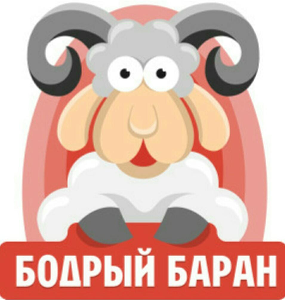 оптом мясо свежее парное баранина доставка Москва