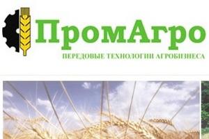 «ПромАгро» добавит своему животноводческому проекту еще 5 млрд рублей инвестиций