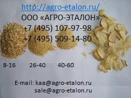 чеснок сушеный порошок и гранулированный от производителя