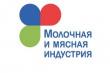 """28 февраля в Москве открывается 15-я Международная выставка оборудования и технологий для животноводства, молочного и мясного производств """"Молочная и мясная индустрия"""""""