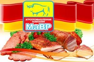 """Крупнейший агропромышленный комплекс """"МаВР"""" признали банкротом"""