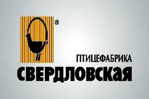 """Птицефабрика """"Свердловская"""" в 2015г увеличила чистую прибыль по РСБУ в 1,7 раза"""