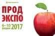 """С 6 по 10 февраля в Москве пройдет 24 международная выставка продуктов питания, напитков и сырья для их производства """"Продэкспо-2017"""""""