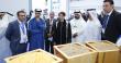 В марте Россия представит инновационные технологии на VIV MEA 2020 в Абу-Даби