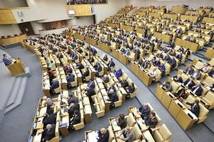 Госдума запросит у правительства данные о целесообразности пребывания России в ВТО