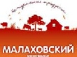 Малаховский мясокомбинат удвоит производство
