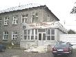 Липецкая область приватизирует госпакет «Мясокомбината «Грязинский»
