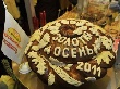 Брянщина приняла участие в 13-ой агропромышленной ярмарке «Золотая осень-2011»