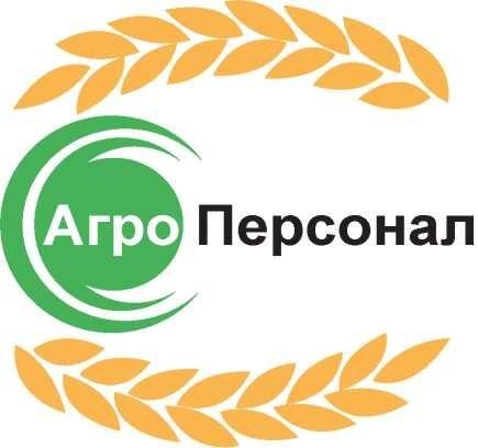 "Кадровое агентство ""АгроПерсонал"""