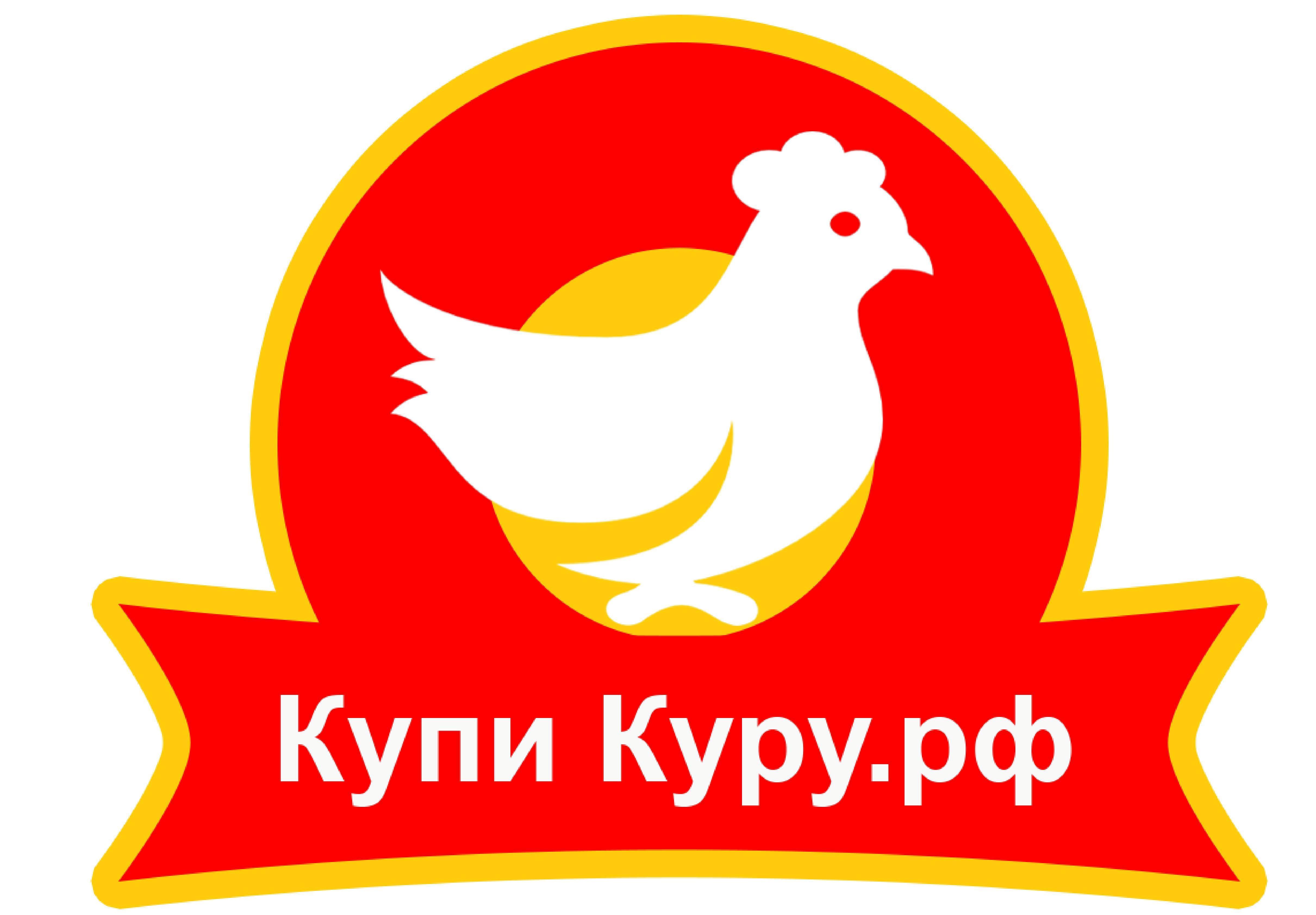 """ООО """"ФРОСТ"""""""