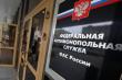 ФАС прекратило дело в отношении Черкизовского МПЗ