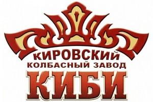 В Кирове приостановлена работа на мясоперерабатывающем предприятия