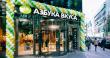 Основатель кооператива LavkaLavka вошел в топ-менеджмент «Азбуки вкуса»