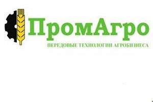 Белгородский холдинг «Промагро» запустил третью очередь мясоперерабатывающего завода за 1 млрд рублей