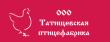 Арбитражный суд признал банкротом Татищевскую птицефабрику