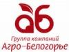 Агро-Белогорье